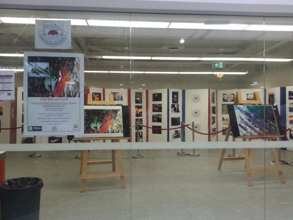 SRHS Exhibition